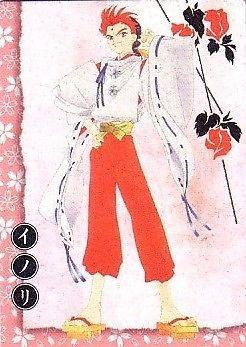 Harukanaru Toki no Naka de SP Washi Card #22 - Inori
