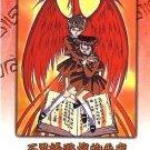 Fushigi Yuugi Perfect Collection Part 1 Trading Regular Card #69