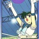 Sailor Moon Graffiti 4 Regular Card #182