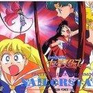 Sailor Moon Stars PP Pull Pack 15 Regular Card #763