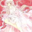 Chobits Kodansha Manga Trading Collection Prism Special Card #D17