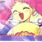 Sailor Moon S Hero 4 Regular Card #406