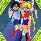 Sailor Moon Banpresto 1st Print Regular Card #12