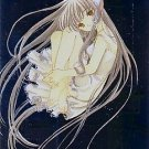 Chobits Manga Trading Collection Foil Special Card #B1