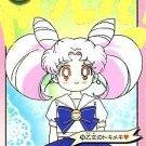 Sailor Moon Graffiti 5 Regular Card #208