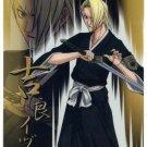 Bleach Jumbo Carddass Card Collection Part 1 - Izuru Kira