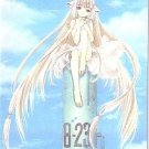Chobits Kodansha Manga Trading Collection Prism Special Card #D10