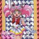 Sailor Moon S Carddass 9 Prism Card #324