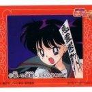 Sailor Moon S Carddass W Regular Cel Cards #81
