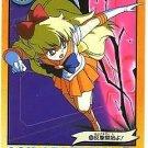 Sailor Moon Graffiti 2 Regular Card #80