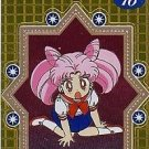 Sailor Moon R Nissui Seal Foil Special Card #16