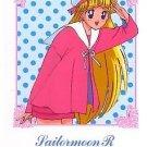 Sailor Moon R Hero 1 Regular Card #61