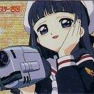 Card Captor Sakura PP Pull Pack 1 Special Foil Card - #4