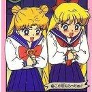 Sailor Moon Graffiti 4 Regular Card #133