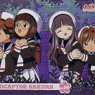 Card Captor Sakura PP 3 Special Foil Card - #96