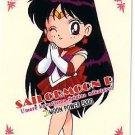Sailor Moon R PP Pull Pack 4 Regular Card #183