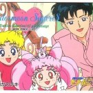 Sailor Moon Super S PP Pull Pack 13 Regular Card #637