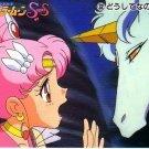 Sailor Moon Super S PP Pull Pack 13 Regular Card #632