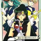 Sailor Moon Graffiti 4 Regular Card #172