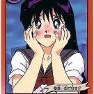 Sailor Moon Graffiti 4 Regular Card #143