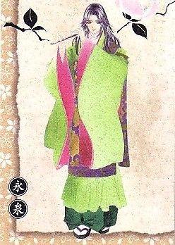 Harukanaru Toki no Naka de SP Washi Card #26 - Eisen