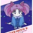 Sailor Moon R PP Pull Pack 4 Regular Card #196