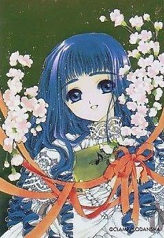 Cardcaptor Sakura Foil Special Card Clow Chapter #24