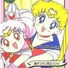 Sailor Moon Graffiti 5 Regular Card #178