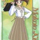 Sailor Moon S World 1 Carddass EX1 Regular Card - N20