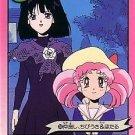 Sailor Moon Graffiti 6 Regular Card #243