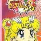 Sailor Moon S Pose Bookmark Seal Regular Lot #1