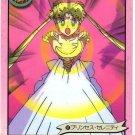 Sailor Moon Graffiti 2 Regular Card #51