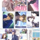 Tokimeki Memorial Girl's Side Trading Cards- Mixed Lot