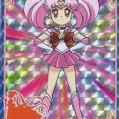 Sailor Moon S Carddass 7 Prism Card #247