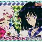 Sailor Moon S Carddass 9 Prism Card #358