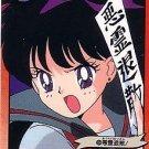 Sailor Moon Graffiti 3 Regular Card #104