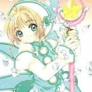 Cardcaptor Sakura Foil Special Card Sakura Chapter #12