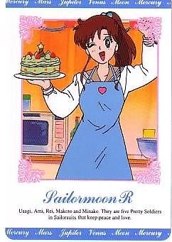 Sailor Moon R Hero 1 Regular Card #59