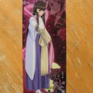 Bleach Clear Metallic Plastic Bookmark Hinamori Tobiume