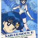 Sailor Moon R PP Pull Pack 4 Regular Card #206