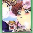 Sailor Moon Graffiti 4 Regular Card #148