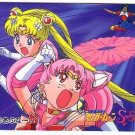 Sailor Moon Super S PP Pull Pack 13 Regular Card #630