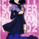 Sailor Moon S World 2 Carddass EX2 Regular Card - N1