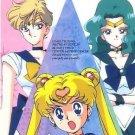 Sailor Moon R Charamide 1 Regular Card Uranus Neptune