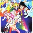 Sailor Moon Super S Jumbo Carddass 3 Regular Card #26