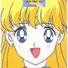 Sailor Moon R Pull Pack PP 7 Regular Card #361
