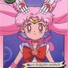 Sailor Moon Graffiti 6 Regular Card #242