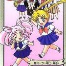 Sailor Moon Graffiti 4 Regular Card #169