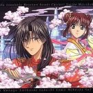 Fushigi Yuugi Perfect Collection Part 1 Trading Regular Card #57