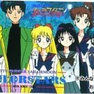 Sailor Moon Stars Pull Pack PP 14 Regular Card #732